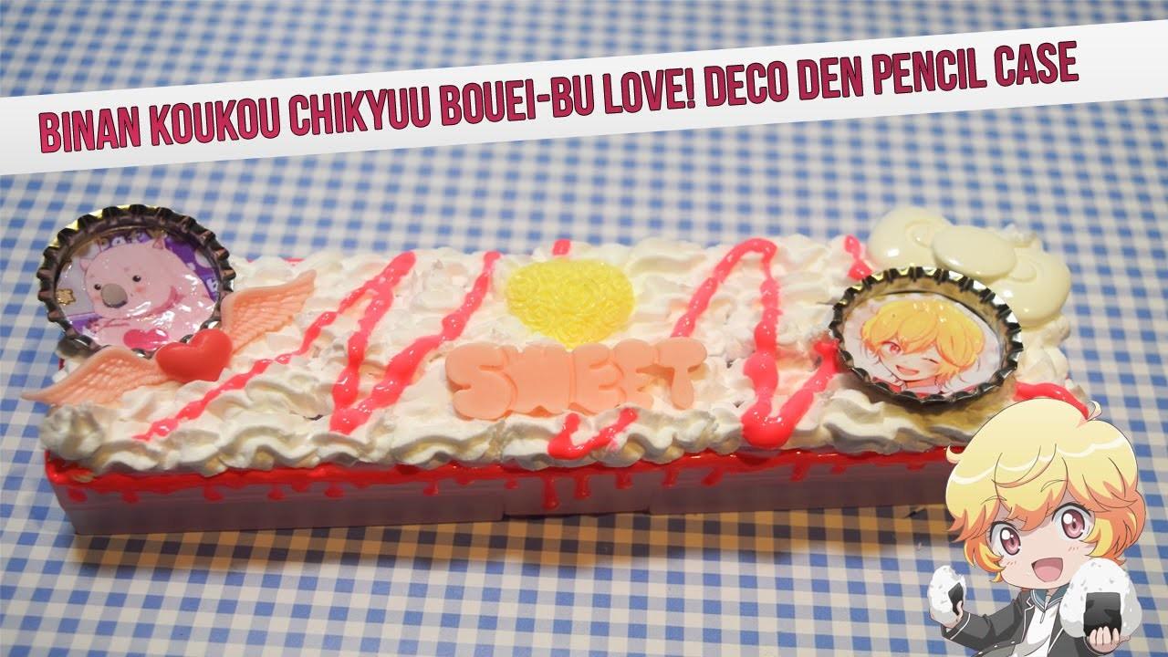 Anime Decorations DIY: Binan Kouko Chikyuu Bouei-bu LOVE! Deco Den Pencil Case