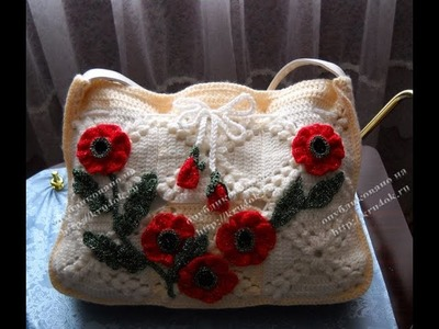 Crochet bag| Free |Simplicity Patterns| 104