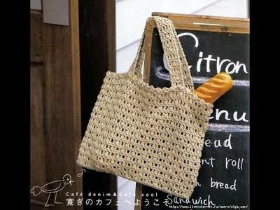 Crochet bag| Free |Crochet Patterns|194