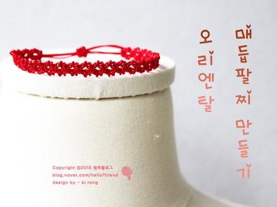 How to make Oriental Knot Bracelet DIY