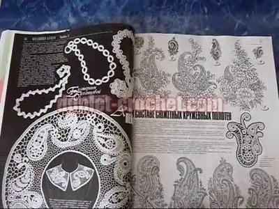 May 2014 Duplet 159 Ukrainian crochet patterns magazine from www.duplet-crochet.com