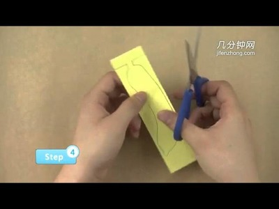 18315 How to Do Paper Cut of Banana