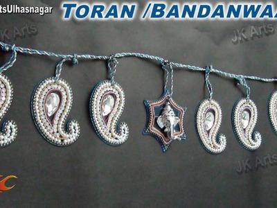 DIY Acrylic  Base Toran. bandanwaars | How to make | JK Arts 737