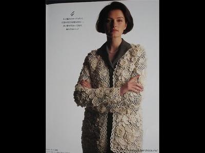 Crochet shrug| Free |Crochet Patterns|341