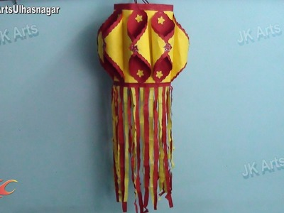 DIY Paper Lantern. Aakash Kandil Diwali Decoration   How to make   JK Arts 757