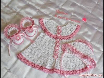 How to crochet dress and hat newborn