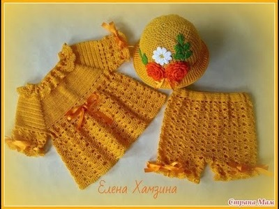 Crochet baby dress| How to crochet an easy shell stitch baby. girl's dress for beginners 179