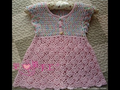 Crochet baby dress| How to crochet an easy shell stitch baby. girl's dress for beginners 196