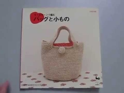 Japanese Crochet Pattern Book - Bags ISBN 9784277430739