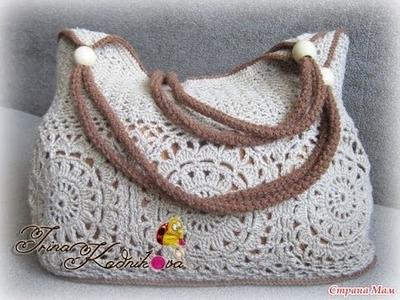 Crochet bag| Free |Simplicity Patterns|95