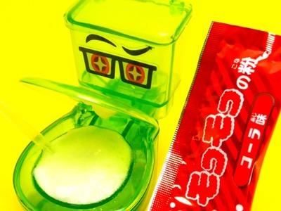 Moko Candy Toilet - Japanese DIY Kit  - WC