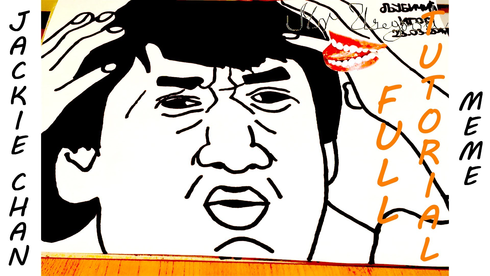 jackie chan meme - HD1920×1080