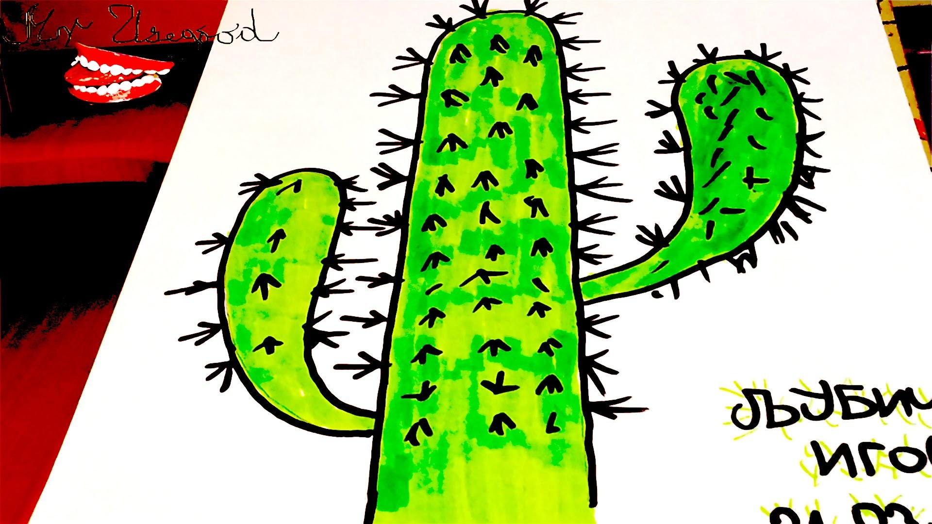 Diy How To Draw A Cactus Easy Simple Cartoon Cactus Draw Easy