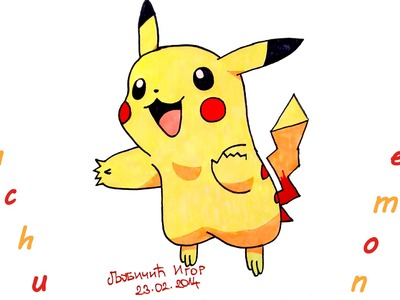 DIY How to draw Pokemon Characters Easy:PIKACHU | draw easy stuff but cool on paper | SPEED ART
