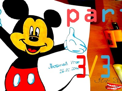 DIY How to draw easy stuff.things but cool on paper: draw Mickey Mouse Step by Step Easy, 3.3