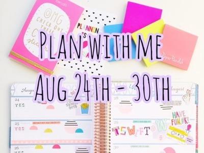 ERIN CONDREN PLAN WITH ME WEEK 35 | PAPER PANDUH