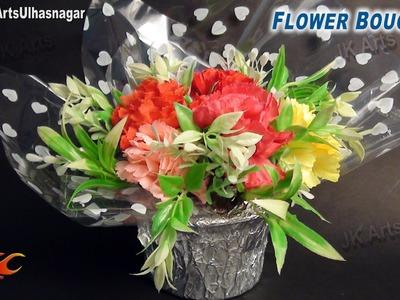 DIY Flower Bouquet | How to Make | Gift Idea | JK Arts 629