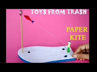 Paper Kite | Assamese | Fun with Magnets