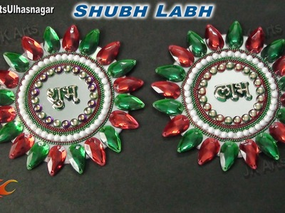 DIY Diwali Shubh Labh | How to make Auspicious Motif for the entrance | JK Art 704