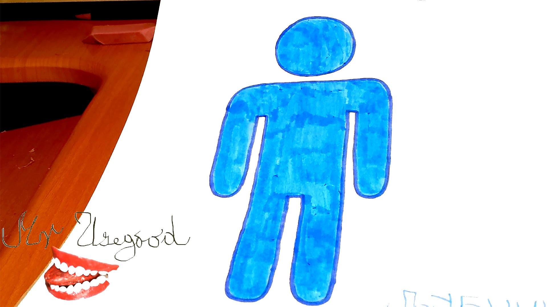 How To Draw A Stick Figure Stickman Logo Easy Draw Easy Stuff