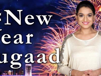 #NewYearJugaad (Party Props, Foods & Drinks) | #Jugaad | DIY