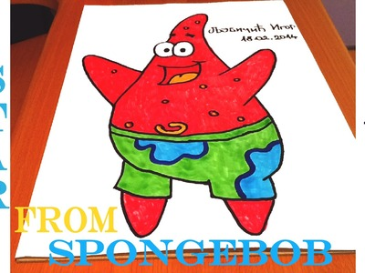 How to draw PATRICK STAR from Spongebob EASY, draw easy stuff but cool | SPEED ART