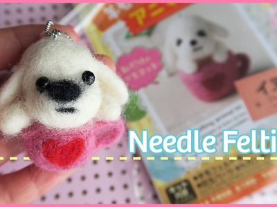 DIY Needle Felted Dog (my first time!) || Daiso Kit
