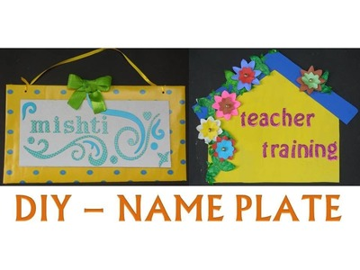 DIY -  How to make a Name Plate