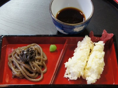 """Kracie Arrange Japanese Noodles""""Nihon Soba"""""""