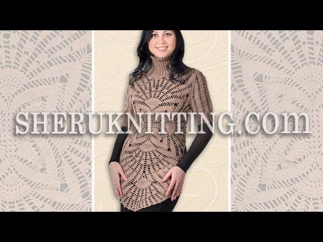 Crochet Tunic Pattern Model 15