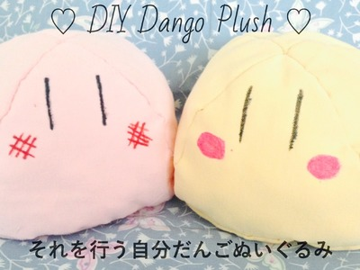 Easy DIY Kawaii Dango Plushie from Clannad