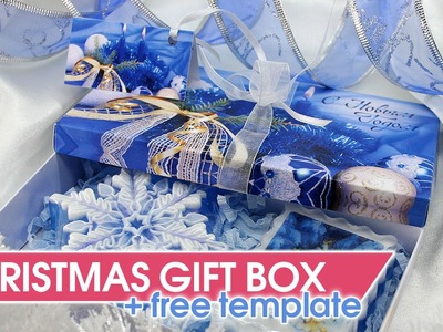 DIY paper gift box + free christmas templates