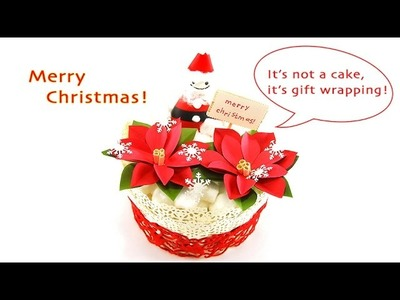 "Happy Holidays! ""It's Not a Christmas Cake, It's Gift Wrapping!"""