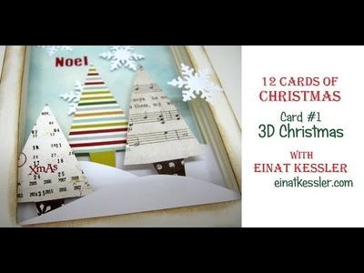 12 Cards of Christmas 2015 - Card #1 3D Christmas Scene