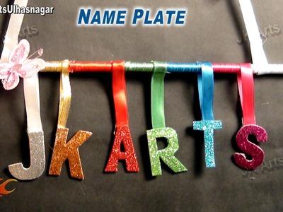DIY Door Name Plate for Kids Room (Easy Craft for Kids) - JK Arts 630