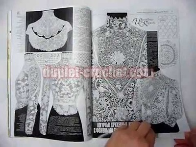 November 2014 Duplet 165 Ukrainian crochet patterns magazine from www.duplet-crochet.com