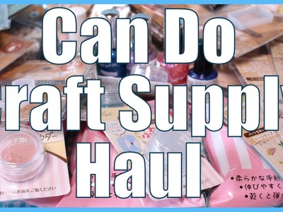 Can Do Craft Supply Haul