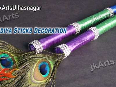 DIY Peacock Feather Dandiya Sticks  for Navratri Garba - JK Arts 392