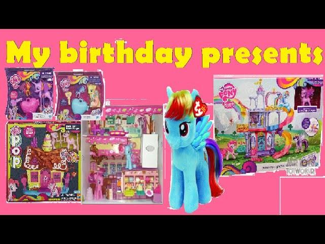 My Birthday Presents of My Little Pony Rainbow Power and Peluche