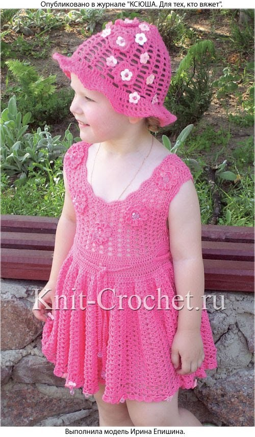 Crochet baby dress| How to crochet an easy shell stitch baby. girl's dress for beginners 168