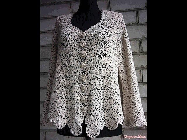 Crochet cardigan| free |crochet pattern| 413