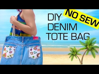 DIY No-sew Recycled Denim Tote Bag  | DIY Beach Bag