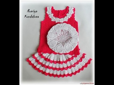 Crochet baby dress| Free |Crochet Patterns|345
