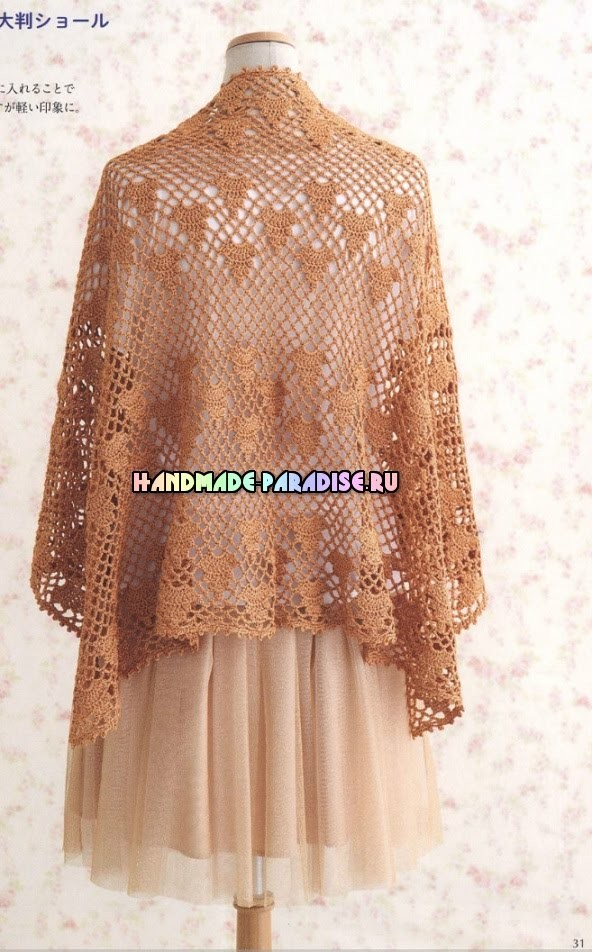 Crochet Shawl| free |crochet patterns|380