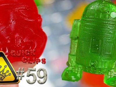 QC#59 - Star Wars Gummies