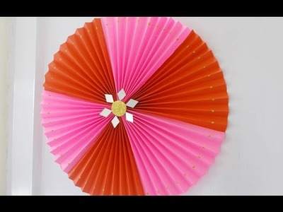 Christmas Decoration Idea : The Easy DIY Paper Craft Rosette for Home Decoration