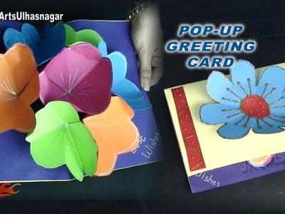 DIY Easy pop up 3D Greeting Card For Mother's Day and Teacher's Day | How To Make | JK Arts 832