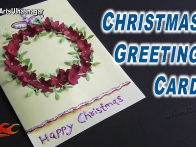 DIY Easy Punch Craft Greeting Card for Christmas, New Year | How to make | JK Arts 827