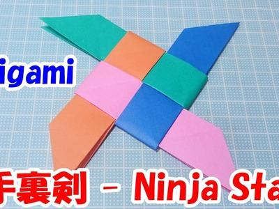 Origami Ninja Star Weapons! Easy Tutorial