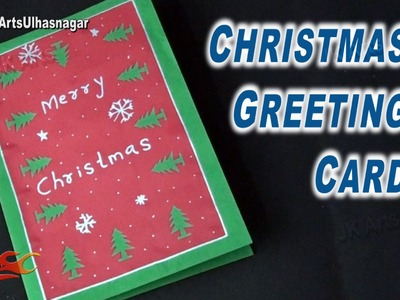 DIY Easy Punch Craft Greeting Card for Christmas, New Year   How to make   JK Arts 826